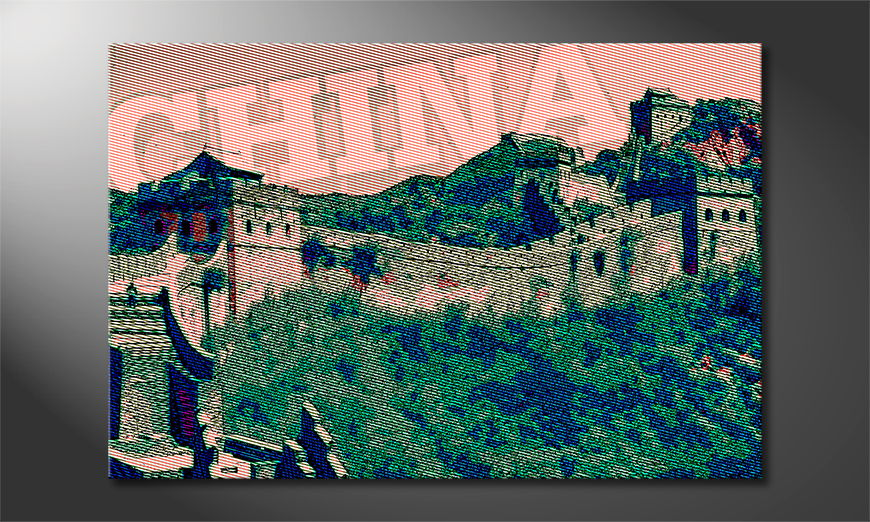 Canvas-print-Chinese-wall