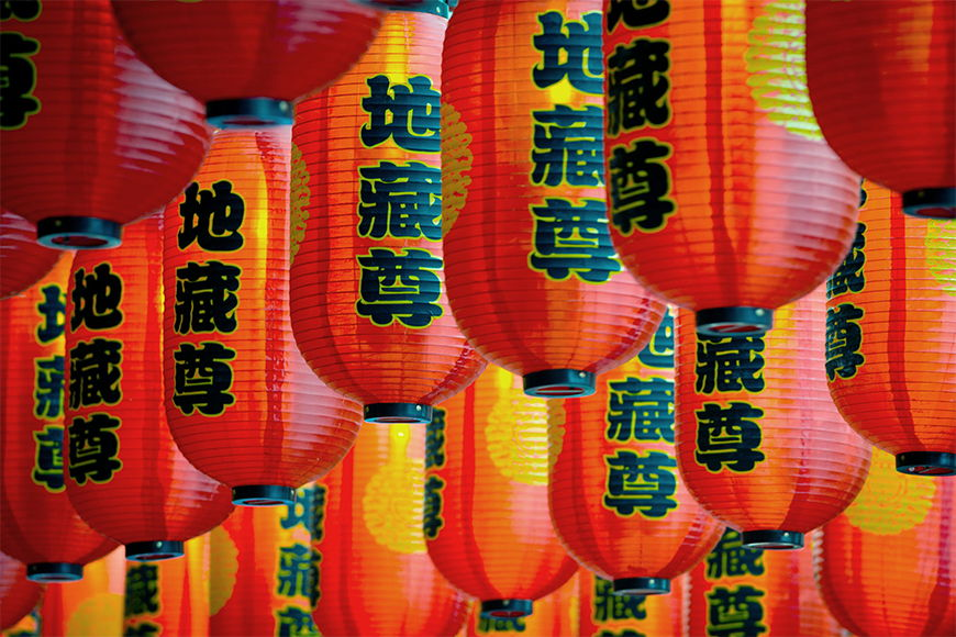 Photo-wallpaper Chinatown from 120x80cm